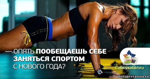 говорит планах, как спортсмены тренируются каждый день вернуть деньги можно