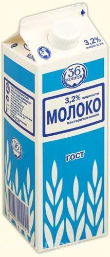 pontero milk italy tetrapack